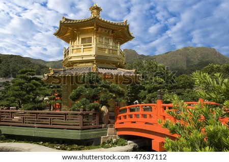 Gold pavilion in Hong Kong - stock photo
