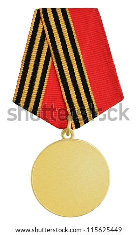 Gold russian medal isolated on white background - stock photo