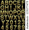golden alphabet set - stock photo