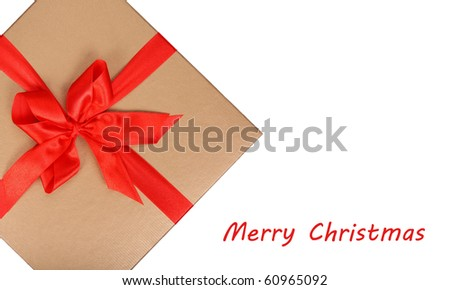 golden big box with red ribbon with bow - stock photo