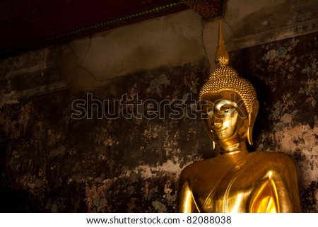 Golden Buddha at Wat Pho, Thailand