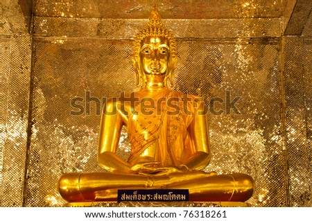 Golden Buddha in a temple,Thailand.