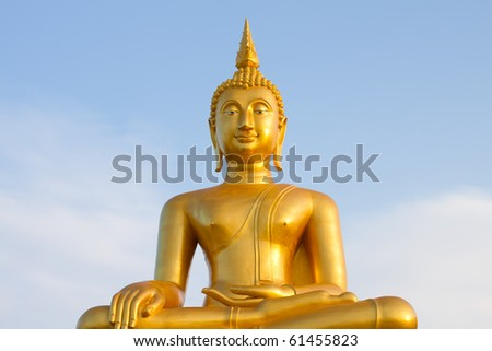 Golden Buddha Thailand - stock photo
