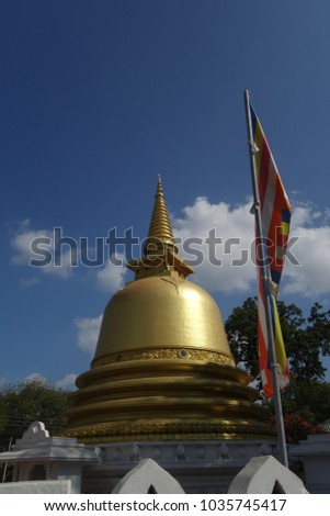 Golden Buddhist Bell International Flag Stock Photo Download Now 1035745417