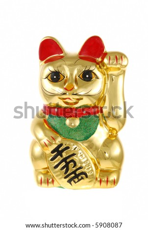 Golden cat - chinese piggy bank isolated on white