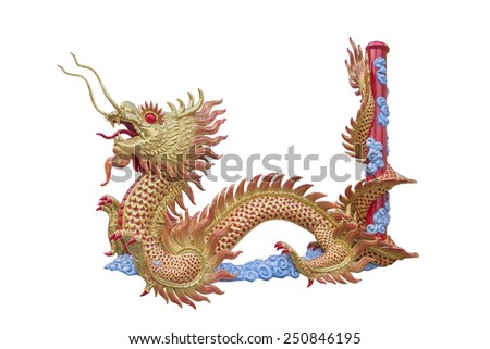 Golden Chinese dragon isolate on white background. In Wat Muang  temple - stock photo