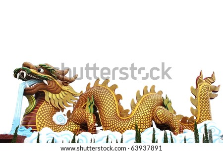 Golden Chinese Imperial Dragon Blowing water