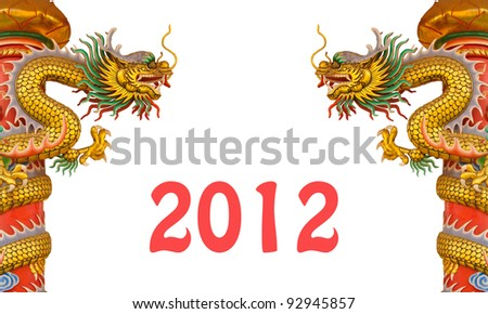 Golden Chinese style dragon, Thailand. Isolated on white.