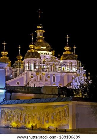 Golden copes of st. Michael in cathedral in Kiev taken in spring in Ukraine, - stock photo