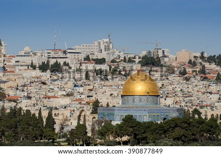 Golden dome of the Rock. Jerusalem. Israel