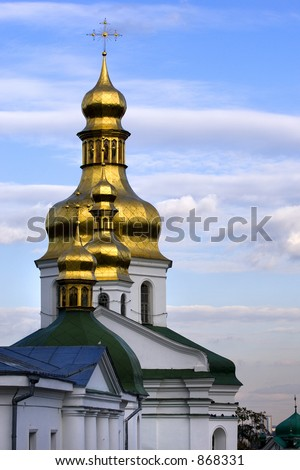 Golden domes of Kievo-Pechersk Lavra, Kiev, Ukraine