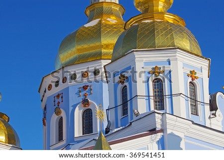 Golden domes of St. Michael Cathedral in Kiev, Ukraine - stock photo