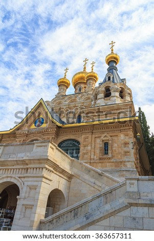 Golden domes of the Church of Mary Magdalene. Mount of Olives, Jerusalem - stock photo
