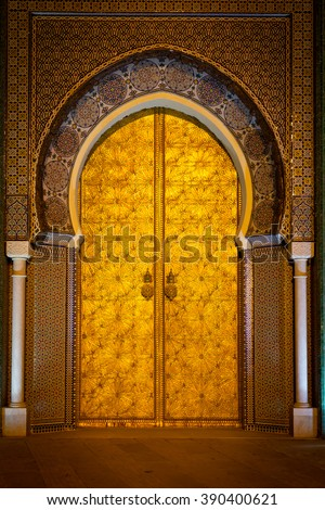 Golden door of the Royal Palace (Dar el Makhzen) in Fes at night, Morocco