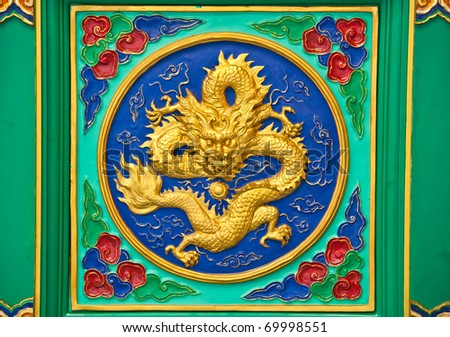 Golden Dragon - stock photo