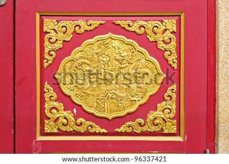 Golden Dragon Chinese texture