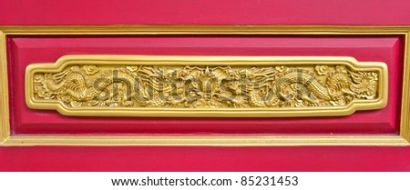 golden dragon decorated on red wood - stock photo
