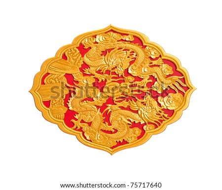 golden dragon decorated on red wood in chinese temple,Isolate on white background - stock photo