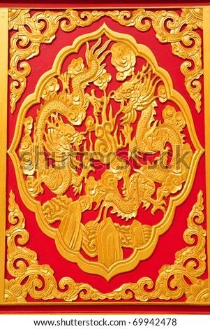 golden dragon decorated on red wood in chinese temple,Nonthaburi Province,Thailand - stock photo