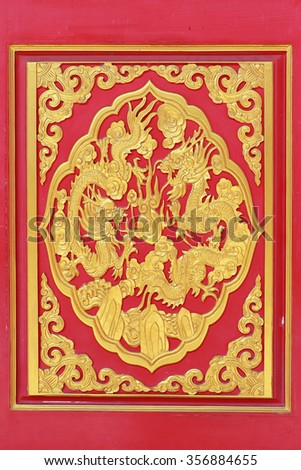Golden dragon decorated on wood carved on red door, Chinese style in Dragon Temple Kammalawat (Wat Lengnoeiyi) in Nonthaburi, Thailand