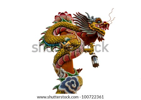 Golden Dragon on Roof of The Chinese Temple Isolated on White Background