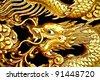 Golden Dragon sculpture - stock photo