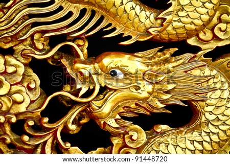 Golden Dragon sculpture - stock photo
