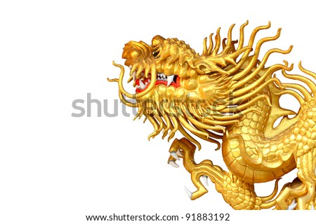 Golden Dragon sculpture with isolate white background - stock photo