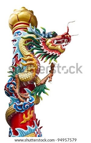 Golden dragon statue on a white background.