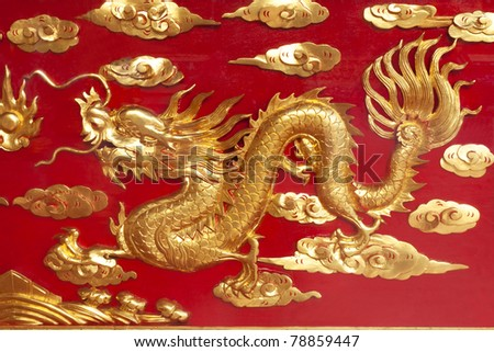 Golden Dragon turn left. Place a photo of a Vegetarian in Thailand. - stock photo