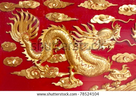 Golden Dragon turn right. Place a photo of a Vegetarian in Thailand. - stock photo