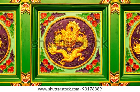 Golden dragon wood carved on wood wall - stock photo