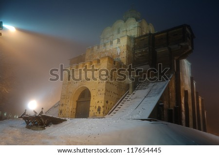 Golden Gate in Kiev. Ancient medieval gate - stock photo