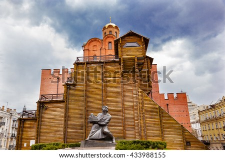 Golden Gate of Kiev, originally built in 1017 to 1024 by Yaraslav the Wise. Reconstructed 1982.