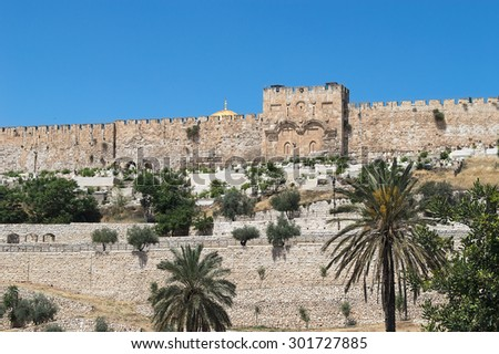 Golden gates of Jerusalem on the east wall of the old town in israel - stock photo