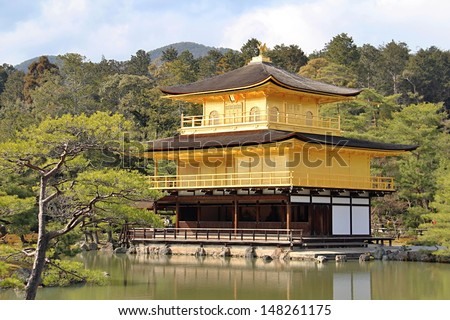 Golden Japanese Temple - stock photo