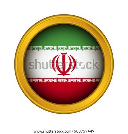 Golden label flag of Iran on a white background