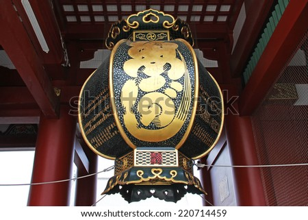 Golden lantern at Asakusa Sensoji temple - stock photo