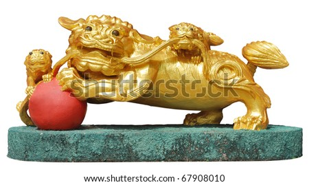 Golden lion statue form. The guard in a Chinese temple