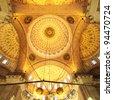 Golden mosque - interior ( Yeni Camii ) - stock photo