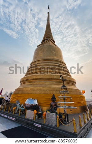 Golden Mount and Wat Sake located in Ratchadamnoen Avenue, Bangkok