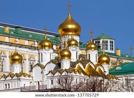 Golden onion domes of Cathedral of the Annunciation, Moscow Kremlin. - stock photo