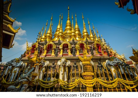 Golden pagoda at Wat Phra That Su Thon Mongkhon Khiri Samakkhi, Phrae Province, Thailand, Phrae Province, Thailand  - stock photo