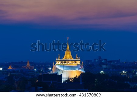 Golden Pagoda called Golden Mountain temple, The most tourist destination landmark in Bangkok Thailand - stock photo