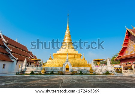 Golden Pagoda in Phra That Chae Haeng Temple, Nan province, Thailand - stock photo