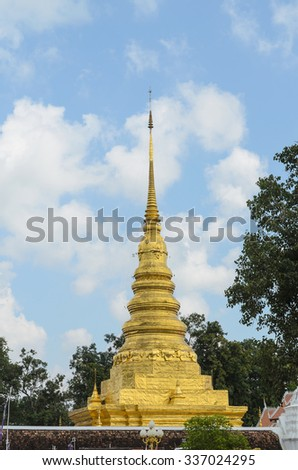 Golden pagoda in Phra That Chae Haeng temple, nan province thailand - stock photo