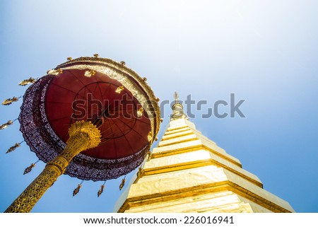 Golden Pagoda, Wat Phra That Cho Hae (the Royal Temple), Phrae Province, Thailand - stock photo