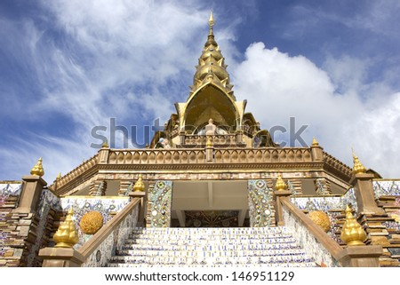 Kao ko stock photos images amp pictures shutterstock