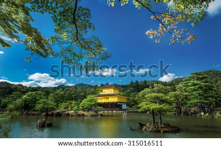 Golden Pavilion at Kinkakuji Temple, Kyoto Japan6 - stock photo