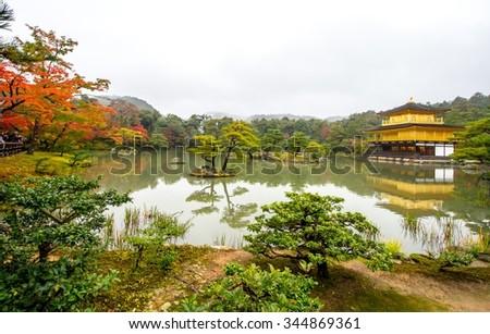 Golden Pavilion at Kinkakuji Temple, Kyoto Japan during autumn  - stock photo